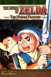 Zelda no Densetsu (Ran Maru)