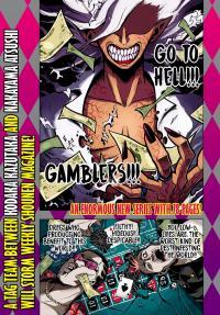 Gambler's Parade