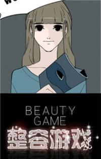 Beauty Game Manhua