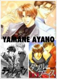 Yamane Ayano One Shots