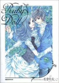 Ruby Doll manga