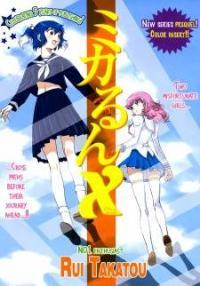 Mikarun X manga