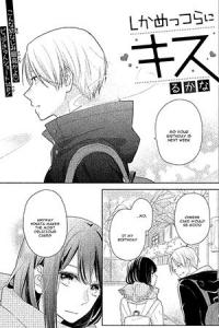 Shikametsura ni Kiss