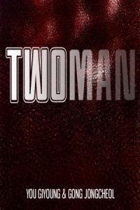 TWOMAN