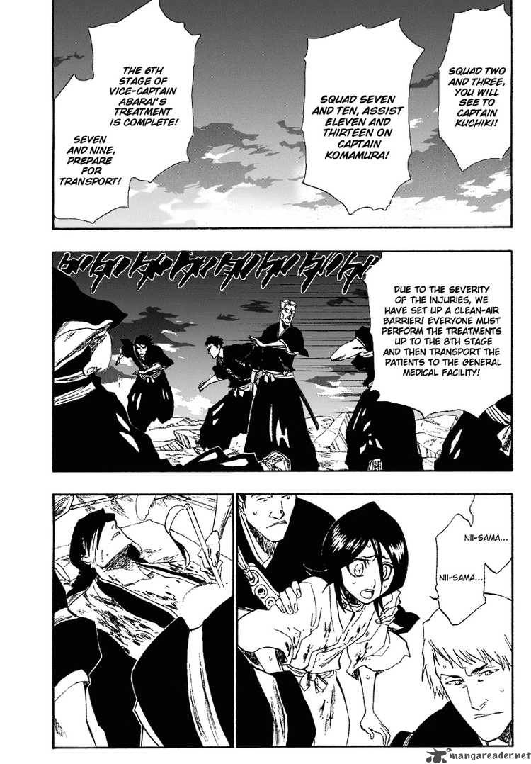 Bleach 179: Confession In The Twilight