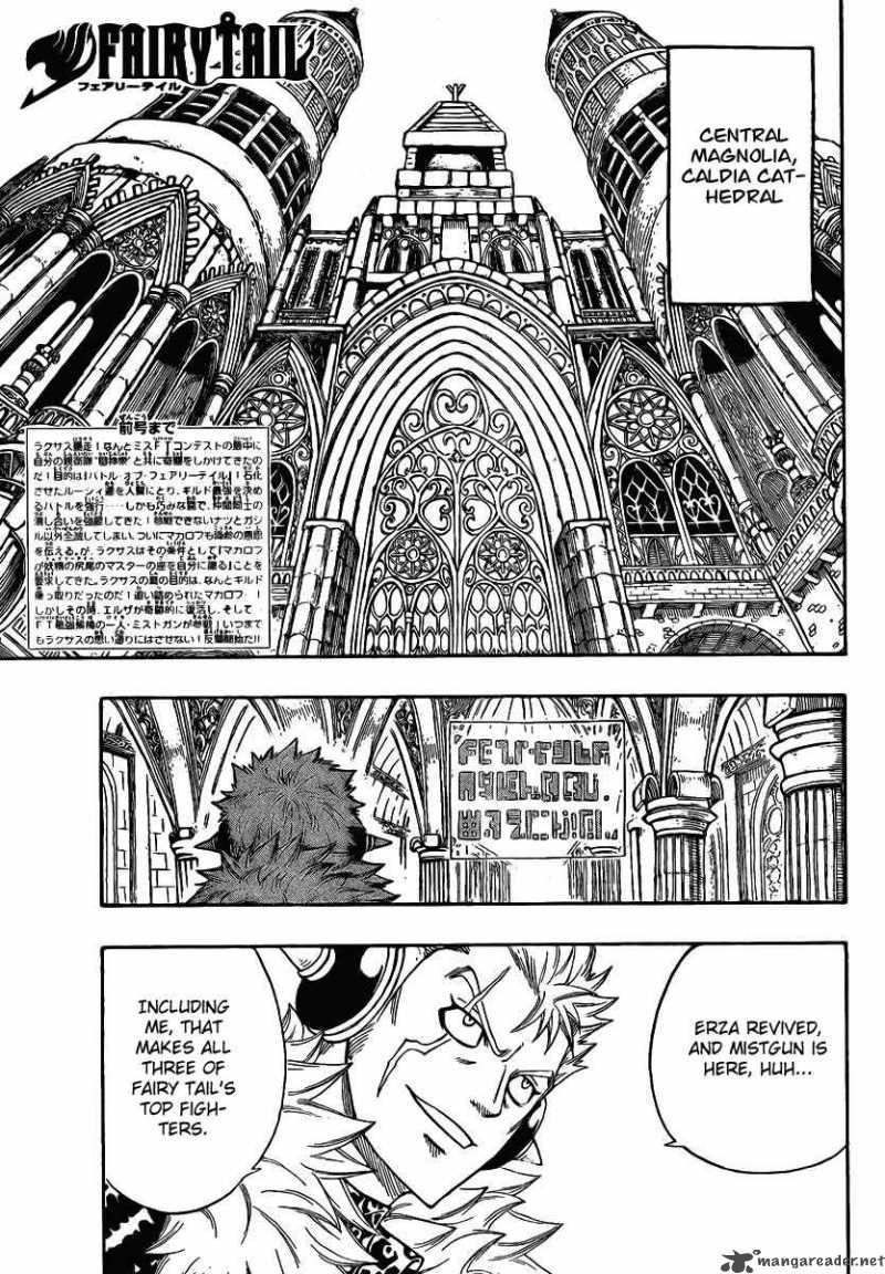 Fairy Tail 112