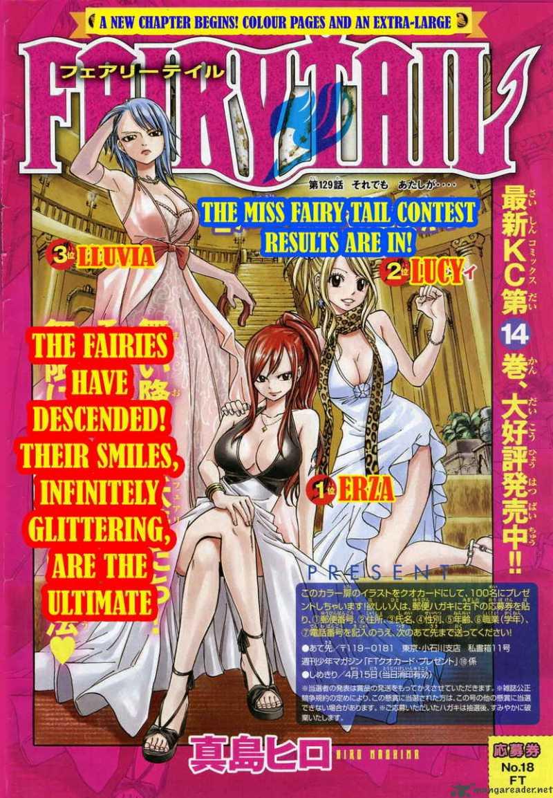 Fairy Tail 129