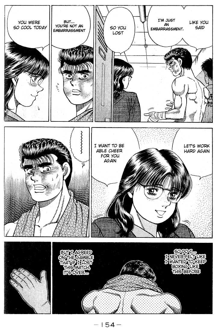 Hajime no Ippo - Chapter 23